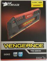 Corsair Vengeance 8GB DDR3 2400MHz