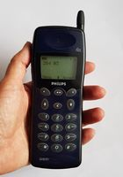 Philips Fizz GSM