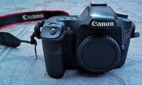 Canon 50d + обективи Сanon 18-55,Сanon  10-18 IS STM