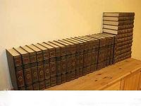 Продавам пълен комплект Большая Медицинская Энциклопедия