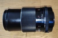 Carl Zeiss Jena MC Sonnar 135mm 1:3.5 м42, отличен