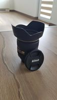 Обектив AF-S Nikkor 24-120 f/4G ED VR Nikon