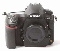 Nikon D850 и Nikon AF-S Nikkor 600mm f/4G ED VR