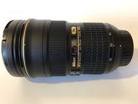 Универсални обективи Nikon Nikkor