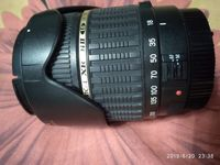 Tamron AF 18 - 200 mm F/3.5-6.3 XR Di II LD IF for Canon