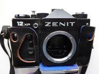 Тела от Фотоапарати Зенит – различни модели