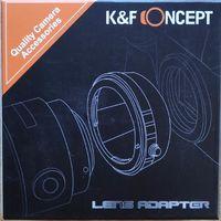 K&F Адаптери за МФ/AF обективи -> Fuji FX , m4/3 , EOS-M, Nik 1 ; Среден формат -> EOS, M42 , Nikon F и др.