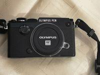 Olympus PEN-F и m4/3 обективи (почти нови)