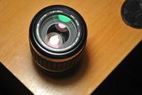Обектив SIGMA 55-200 f/4 - Pentax K