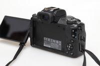 Продавам Canon M50+ 15-45