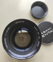 Обектив S-M-C Asahi Pentax Takumar 85mm f/1.9