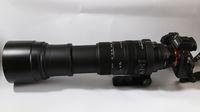 Sigma 150-500mm f/5-6.3 DG OS APO HSM + 2 филтъра