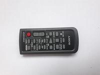 Дистанционно Sony RMT-831