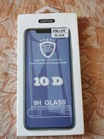 Стъклен протектор за екрана на huawei p30 lite