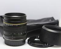 Opteka 85mm f/1.8 за Canon EF