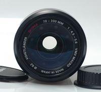 Voigtlander Skopar AF 70-300 за Canon