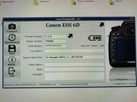 Продавам 6D