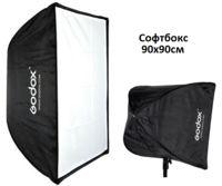 Софтбокс Godox - 90х90см квадратен
