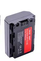 Батерия NP-FZ100