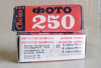 SVEMA FOTO 250- Чернобял широк филм