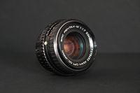 Обектив SMC PENTAX-M 50mm f1.7