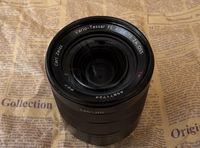 Sony Zeiss Vario-Tessar T* FE 24-70mm F4 ZA OSS
