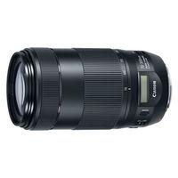 Canon EF 70-300mm f/4-5.6 nano IS II USM