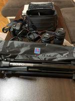 Canon 750D /1604 SC/ + 18-55 + 55-250 + чанта + статив + 64gb SanDisk