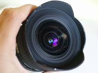 Продавам Sigma 12-24 4.5-5.6 DG HSM за Canon