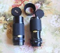 Два обектива за Konica AR