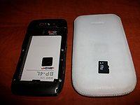 Продавам Nokia E71 отлично състояние