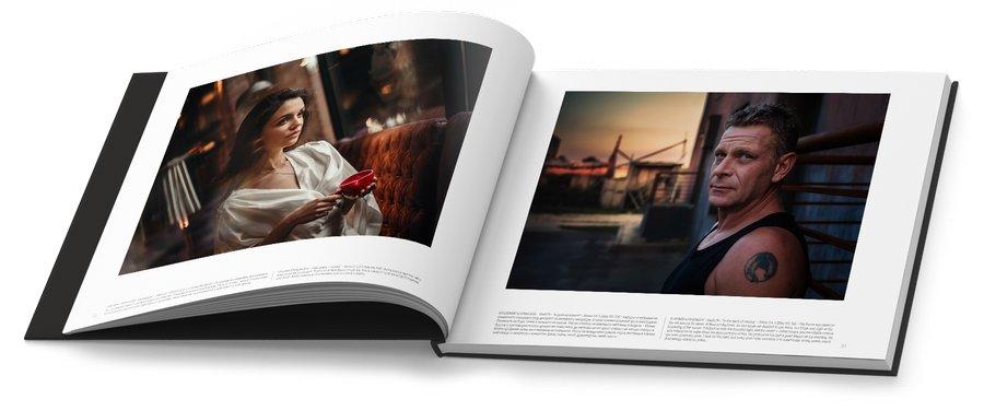 Фотографски Албум 2018 г. - REMEMBER - страници 30-31