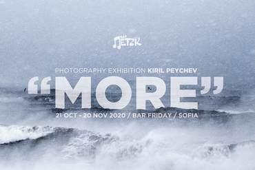 Фото изложба