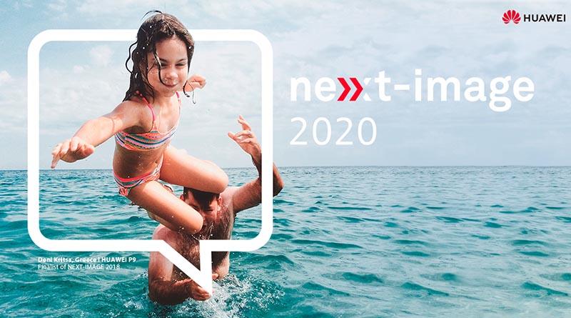 Конкурс за мобилна фотография Next Image Awards