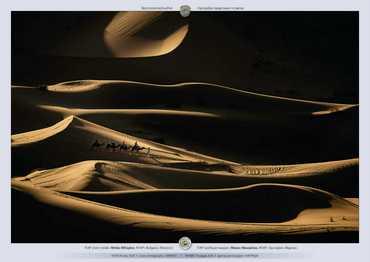 Международен Фото салон Пловдив 2020 награждаване