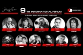 9-th International Forum Wedding Photographers and Videographers