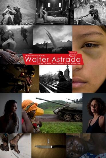 Пътуваща изложба на Walter Astrada в Пловдив