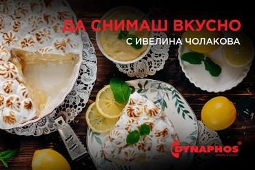 Да снимаш вкусно с Ивелина Чолакова - Damayanti