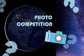 Конкурс за нощна географска снимка
