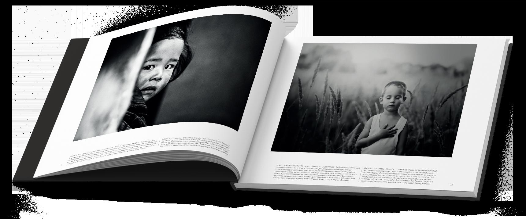 Фотографски Албум 2018 г. - Black&White &Color - страници 104-105