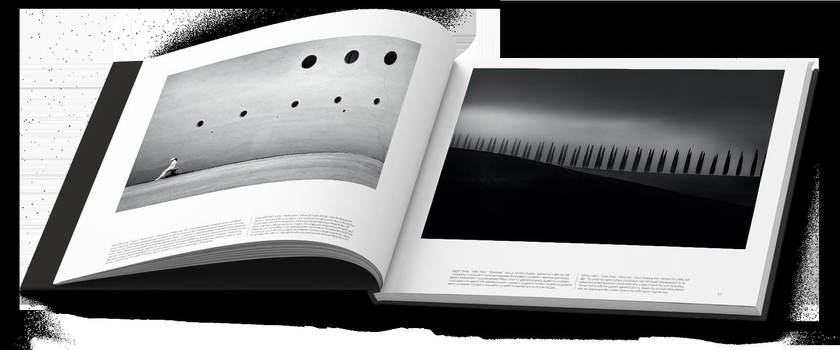 Фотографски Албум 2018 г. - Black&White &Color - страници 46-47