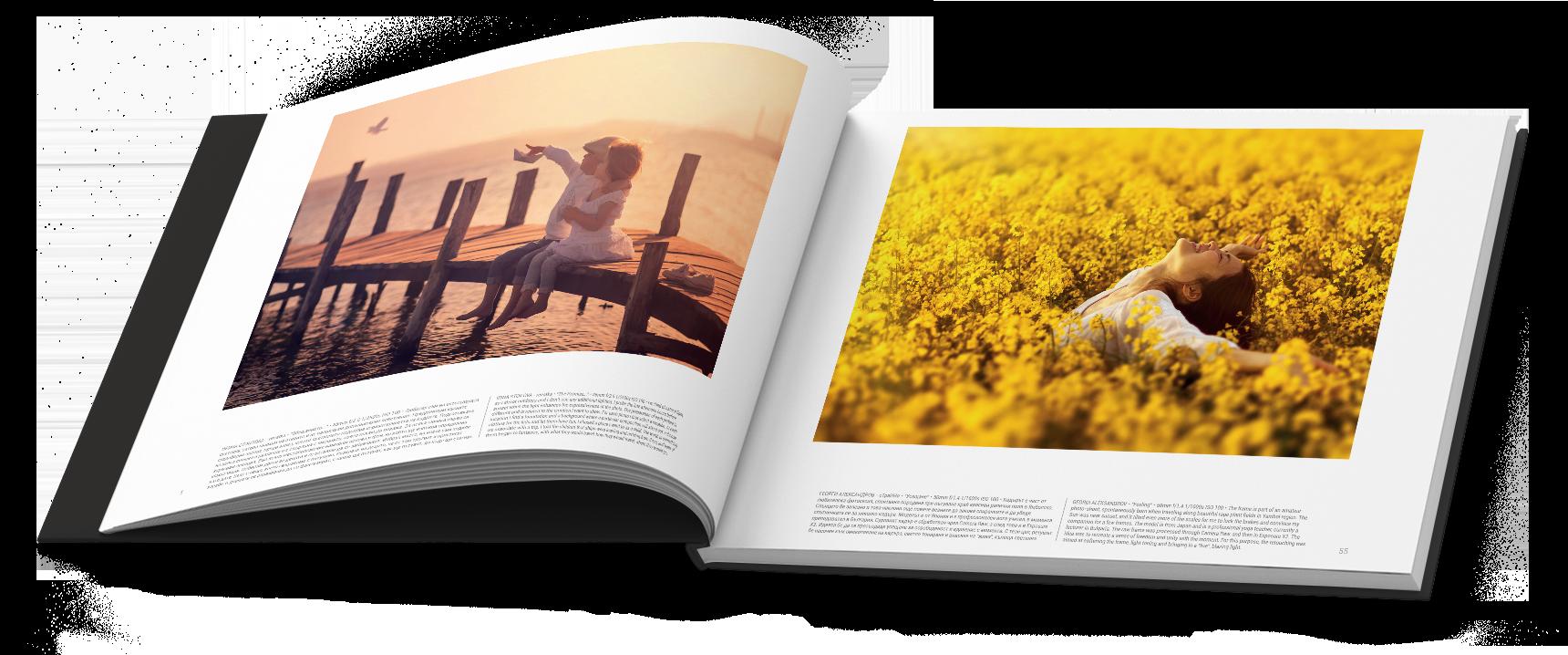 Фотографски Албум 2018 г. - Black&White &Color - страници 54-55