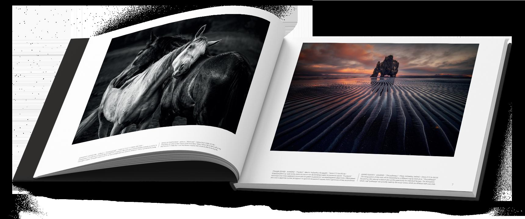 Фотографски Албум 2018 г. - Black&White &Color - страници 6-7