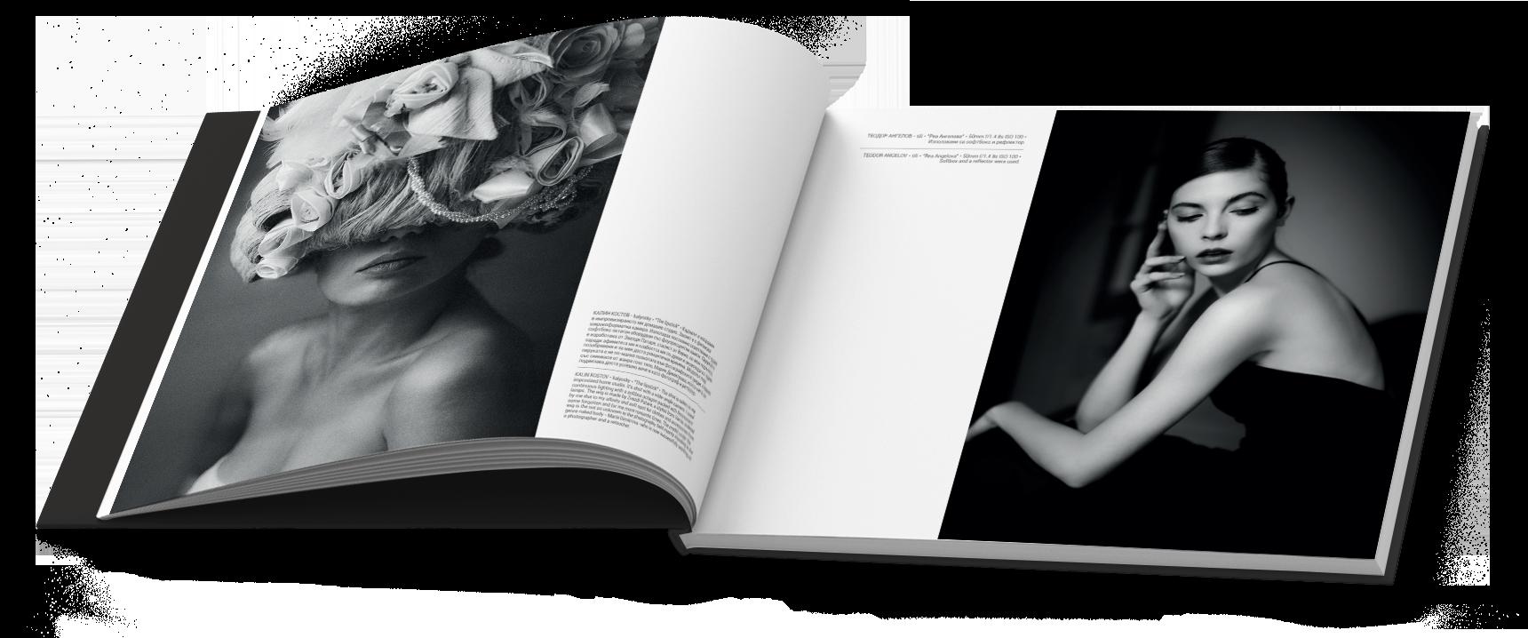 Фотографски Албум 2018 г. - Black&White &Color - страници 84-85