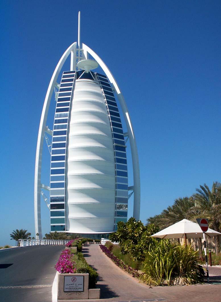 Най-скъпия хотел в света - категория 7 звезди