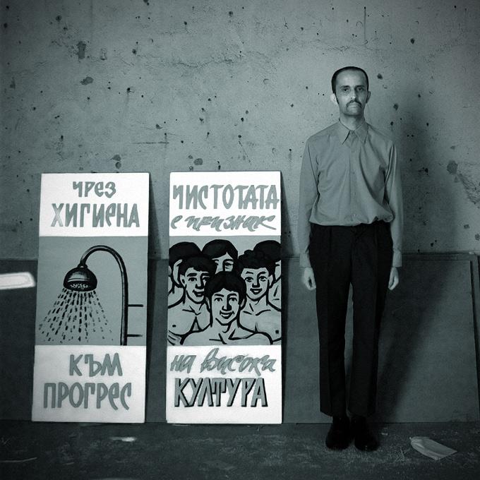 Photo in On stage | Author Simeon Lyutakov - Simon | PHOTO FORUM