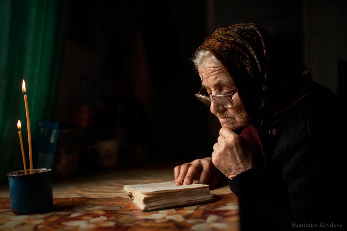 Четене на молитва