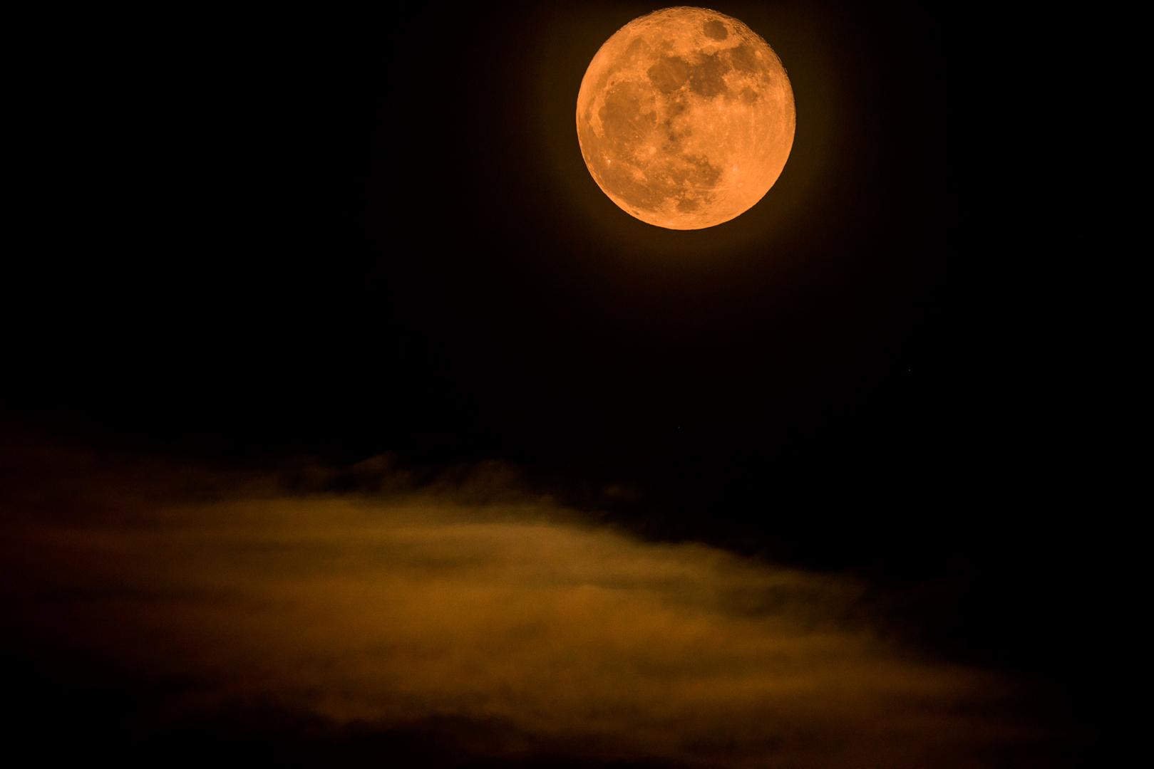 Луната на 14-12-16г.