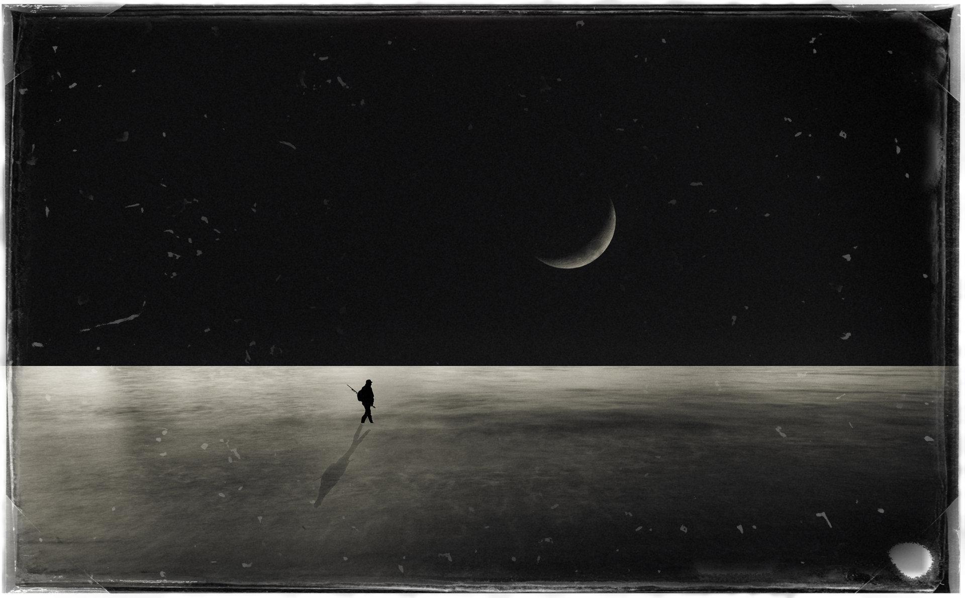 Луната не е далече...