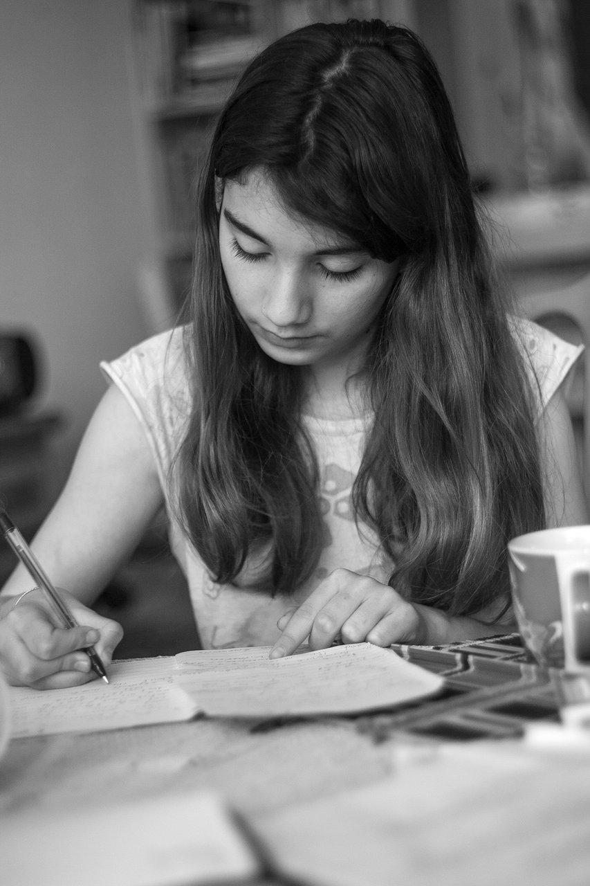 Портрет с домашно